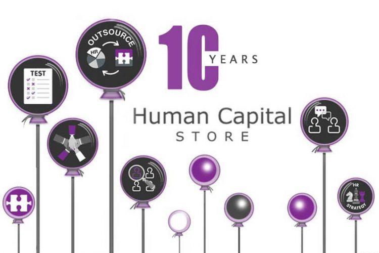 10 години Human Capital Store !